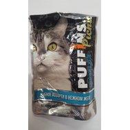 PUFFINS Puffins picnic (85г) д/к желе Рыбное ассорти (уп26) Kormberi.ru магазин товаров для ваших животных