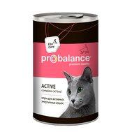 ProBalance ProBalanse ACTIVE (415г) д/к активных (уп12) Kormberi.ru магазин товаров для ваших животных