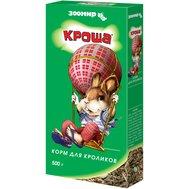 """Зоомир ЗООМИР """"Кроша"""" корм для кроликов 500 г (уп18) Kormberi.ru магазин товаров для ваших животных"""