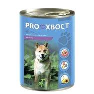 Прохвост PROXVOST (850г) д/с Ягнёнок (уп24) Kormberi.ru магазин товаров для ваших животных