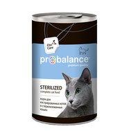 ProBalance ProBalanse STERILIZED (415г) д/к стерил. (уп12) Kormberi.ru магазин товаров для ваших животных