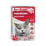Биовакс БиоВакс ошейник п/б д/кошек 35см (1/20) Kormberi.ru магазин товаров для ваших животных