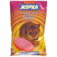 Жорка ЖОРКА Минерально-соляной камень для грызунов (2 шт) (уп60) Kormberi.ru магазин товаров для ваших животных