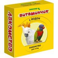 """Зоомир ЗООМИР """"Витаминчик"""" для птиц  с йодом 50г (10шт) Kormberi.ru магазин товаров для ваших животных"""