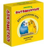 """Зоомир ЗООМИР """"Витаминчик"""" для птиц  для пера 50г (10шт) Kormberi.ru магазин товаров для ваших животных"""