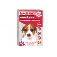 Биовакс БиоВакс ошейник п/б д/щенков 40см (1/20) Kormberi.ru магазин товаров для ваших животных