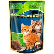 Ночной охотник Ночной охотник для котят в желе Цыплёнок Кролик 100 гр Kormberi.ru магазин товаров для ваших животных
