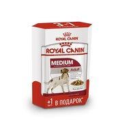 Royal Canin Медиум Эдалт 3+1 (4*0,140кг) Комплект Kormberi.ru магазин товаров для ваших животных