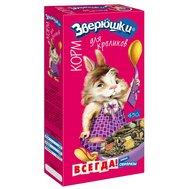 """Зверюшки """"Зверюшки"""" корм для кроликов  450 г (+ подарок) (уп18) Kormberi.ru магазин товаров для ваших животных"""
