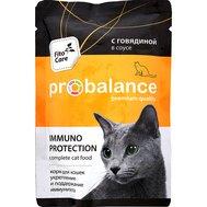 ProBalance ProBalanse пауч для кошек в соусе Говядина 85 гр Kormberi.ru магазин товаров для ваших животных