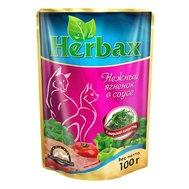 Herbax Herbax (100г) д/к в соусе Ягнёнок нежный Капуста морская (уп24) Kormberi.ru магазин товаров для ваших животных