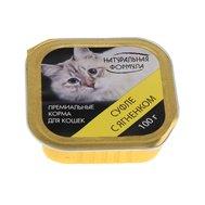 Натуральная Формула Натуральная Формула для кошек (л) Суфле Ягненок 100 гр Kormberi.ru магазин товаров для ваших животных