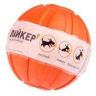 Collar Мячик ЛАЙКЕР 9 , диаметр 9см 6295 Kormberi.ru магазин товаров для ваших животных