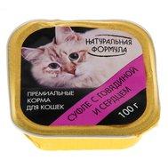 Натуральная Формула Натуральная Формула для кошек (л) Суфле Говядина Сердце 100 гр Kormberi.ru магазин товаров для ваших животных