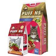 PUFFINS Puffins для кошек Мясное жаркое 10 кг Kormberi.ru магазин товаров для ваших животных