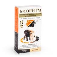 """Биоритм Витамины """"БИОРИТМ"""" Д/ЩЕНКОВ Kormberi.ru магазин товаров для ваших животных"""