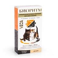 """Биоритм Витамины """"БИОРИТМ"""" Д/Котят Kormberi.ru магазин товаров для ваших животных"""