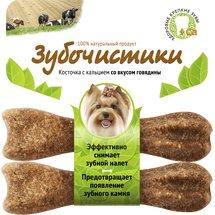 """Зубочистики """"Зубочистики"""" для собак мелких пород со вкусом морских водорослей 2х18г Kormberi.ru магазин товаров для ваших животных"""