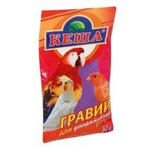 """Кеша Гравий """"КЕША"""" для декоративных птиц 30 г Kormberi.ru магазин товаров для ваших животных"""