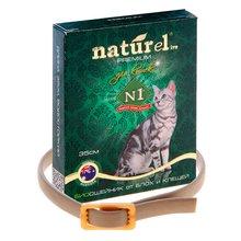 №1 Био-ошейник для кошек NATUREL BIO от блох, клещей, мух, власоедов, вшей и комаров (длина 35 см) Kormberi.ru магазин товаров для ваших животных